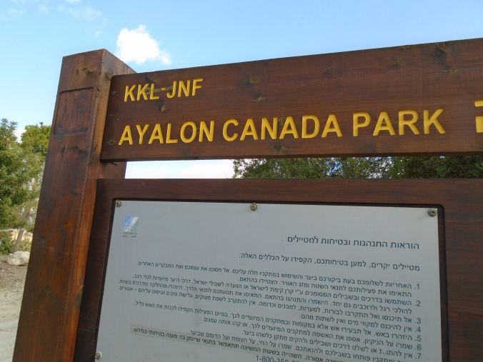 Ayalon - Canada Park